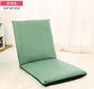 懶人沙發榻榻米坐墊單人折疊椅床上靠背椅飄窗椅懶人沙發椅19(主圖款豆綠色104*48*6CM)