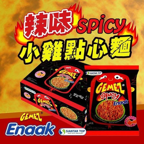 韓國 Enaak 辣味小雞點心麵 (30包入/盒裝) 420g 小雞麵 韓國小雞麵 小雞麵 科學麵 零食
