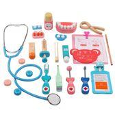 兒童醫生玩具套裝打針工具木制仿真醫藥箱