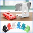 【手機支架】通用桌上型,摺疊支架,顏色隨機。