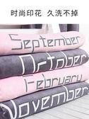 生日月網紅韓版浴巾成人家用男女學生情侶可愛大號加厚比純棉吸水