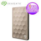 Seagate 希捷 Backup Plus Ultra Slim 1TB 2.5吋外接硬碟 金【加贈★2.5吋硬碟收納包】