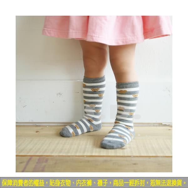 Sun Flower 三花可愛止滑童襪2-4歲(長筒)~