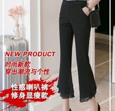 夏新款韓版高腰蕾絲微喇修身顯瘦黑色喇叭七分打底褲 GB5332『東京衣社』
