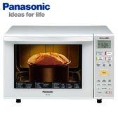【2/27前送玻璃保鮮盒】Panasonic 國際牌 NN-C236 23L 光波燒烤變頻微波爐 原廠保固1年