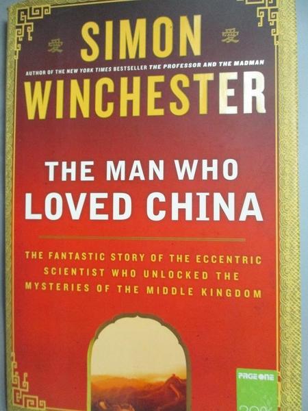 【書寶二手書T4/原文小說_ZHH】The Man Who Loved China_WINCHESTER, SIMON