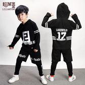 兒童街舞服裝套裝男童表演服少兒長袖嘻哈舞蹈服潮裝 LQ1604『科炫3C』