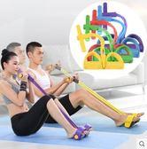 聖誕禮物腳蹬拉力繩仰臥起坐拉力器擴胸彈力繩健身器材家用男女 品生活旗艦店