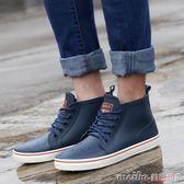 晴雨兩用情侶膠鞋保暖水鞋防滑套鞋男女潮流男鞋成人雨鞋低邦雨鞋 美芭