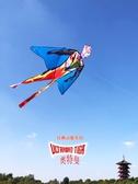 新款 兒童風箏奧特曼蜘蛛俠3D微風易飛卡通帶線輪初學者濰坊風箏滿天星