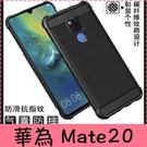 【萌萌噠】華為 Mate20 pro M...