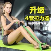 仰臥起坐健身器材家用運動拉力器女訓練器 衣櫥の秘密