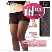蒂巴蕾耐足肌彈性絲襪-黑【康是美】