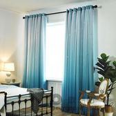 窗簾/北歐漸變星星鏤空布貼紗蕾絲成品「歐洲站」