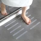透明 防滑條 樓梯 台階 自粘式 膠條 ...