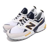 New Balance 慢跑鞋 574 NB 白 深藍 麂皮鞋面 越野跑鞋 GATOR設計靈感 運動鞋 男鞋【PUMP306】 MS574EDDD