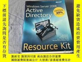 二手書博民逛書店Windows罕見Server 2008 Active Directory Resource Kit 附光盤Y