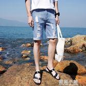 牛仔短褲男士夏季薄款五分褲男5分馬褲夏天修身韓版破洞中褲褲子 藍嵐