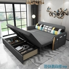 沙髮床 北歐多功能沙髮床兩用經濟型小戶型沙髮床可折疊雙人可儲物可拆洗WJ 快速出貨