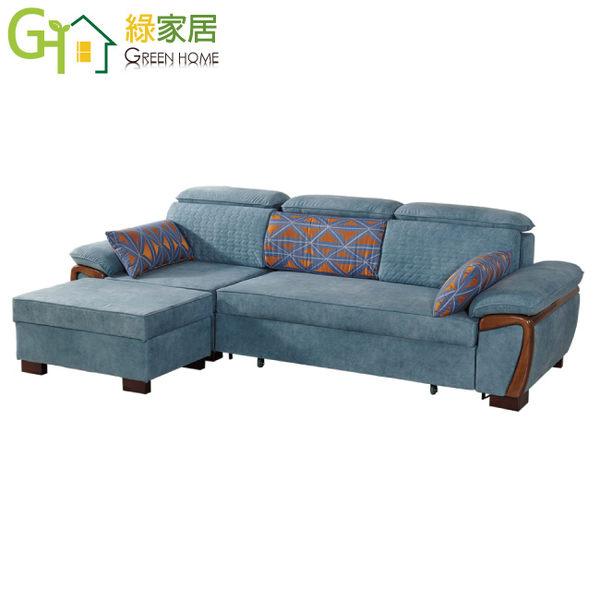 【綠家居】萊茲 現代灰布紋皮革L型沙發/沙發床組合(左&右二向可選+拉合式機能設計)