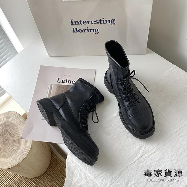 單靴顯腳小馬丁靴女鞋潮秋冬厚底瘦瘦短靴英倫風【毒家貨源】