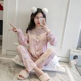 月子服   綿綢睡衣薄款棉綢長袖人造棉月子服家居服套裝空調服