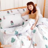 LUST LIVING【青林牧場】100%純棉、雙人5尺精梳棉床包/枕套組 (不含被套)、台灣製