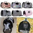 寵物包貓咪背包泰迪外出貓籠子狗狗包包貓貓包貓便攜籠袋子箱用品 樂活生活館