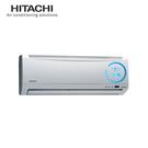 [HITACHI 日立]6-7坪定頻冷專型一對一分離式冷氣- RAS-40UK/RAC-40UK