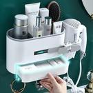 放吹風機架免打孔衛生間壁掛浴室神器廁所洗手間墻上無痕貼置物架