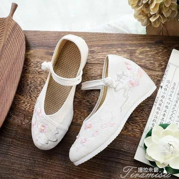 傳統布鞋漢服鞋子北京繡花布鞋女古風旗袍鞋增高民族風舞蹈鞋單鞋 快速出貨