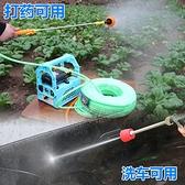 農用電動噴霧器手提式充電果樹打藥機抽水洗車機高壓隔膜雙泵機器 小艾時尚NMS