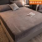 床罩 加厚珊瑚絨床笠單件法蘭絨床罩冬季加絨防滑固定席夢思床墊保護套【幸福小屋】