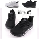 [Here Shoes] (男鞋39-44) 360全氣墊 舒適乳膠鞋墊 4cm 輕量化針織 圓頭厚底綁帶 運動休閒鞋-KB80655
