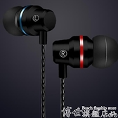 藍芽耳機6耳機入耳式Mix2s專用8手機note3紅米type-c通用5/6x原裝 嬡孕哺 新品