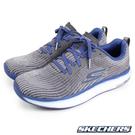【SKECHERS】男 GORUN FORZA 4系列-極輕量支撐型訓練用跑鞋 U37-10208 220208GYBL