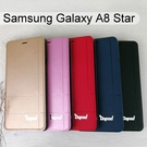 【Dapad】經典隱扣皮套 Samsung Galaxy A8 Star (6.3吋)