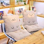 坐墊椅墊辦公室凳子椅墊可愛女學生椅子屁股墊防滑加厚電腦椅墊子