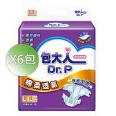 包大人 成人棉柔透氣紙尿褲 L 13片*6包/箱◆德瑞健康家◆