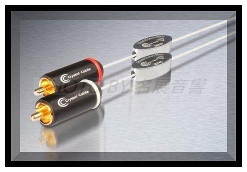 《名展影音》荷蘭 Crystal Cable 訊號線 1.5米Micro Diamond (Phono with ground wire)三種特規版