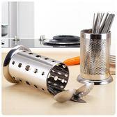 【不銹鋼筷筒】加厚不鏽鋼筷子收納筒 筷籠 餐具桶 筷子籠 筷子筒 筆筒 籤筒
