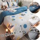 柔感升級 (60支)精梳棉D1雙人床包三件組 多款可選 台灣製
