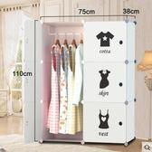 簡易衣櫃簡約現代經濟型塑料收納衣櫥組裝布藝雙人折疊加固多功能
