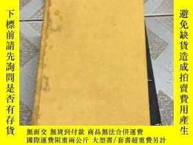 二手書博民逛書店Civilities罕見and civil rightY1593