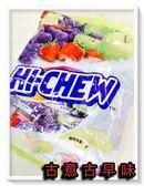 古意古早味 森永嗨啾軟糖袋裝 (130公克/包) 懷舊零食 水果軟糖 嗨啾水果軟糖 綜合水果口味