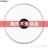 鍋蓋 鍋蓋家用304鋼化玻璃蓋耐熱蒸鍋炒菜鍋湯鍋大小通用32cm透明蓋子  LX【618 購物】