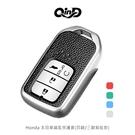 摩比小兔~QinD Honda 本田車鑰匙保護套(四鍵/三鍵智能款)