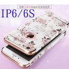 現貨 iPhone6 / 6S 三段式彩繪電鍍金屬手機殼 保護殼