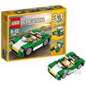 樂高積木樂高創意百變系列31056綠色敞篷車LEGOCreator積木玩具xw