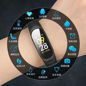 智慧手環男女運動手表多功能監測心率血壓睡眠計步器